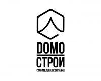 СК ДОМО-СТРОЙ