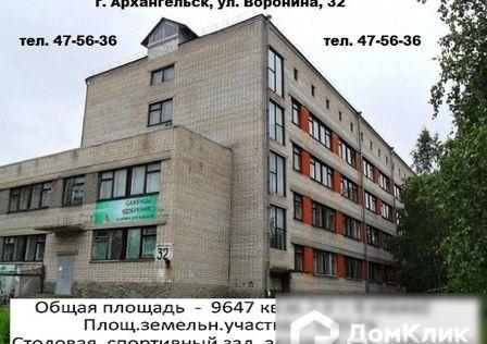 Продаётся производственное помещение, 9647 м²