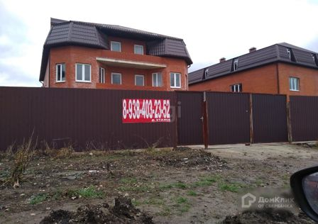 Продаётся 3-этажный дом, 537.7 м²
