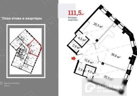 Продаётся 3-комнатная квартира, 111.5 м²