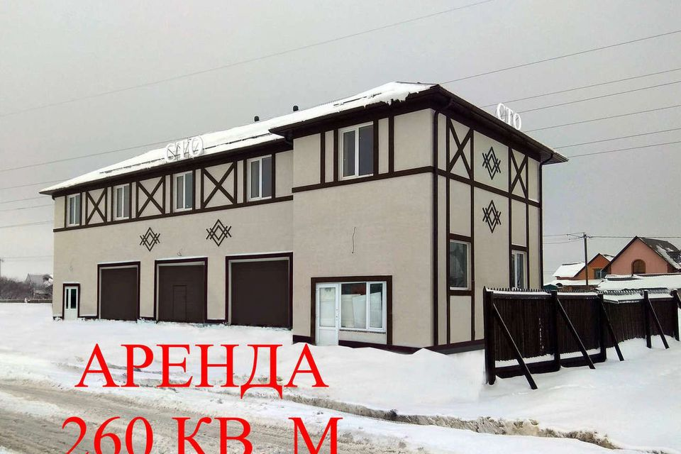 Продаётся помещение своб. назначения, 260 м²