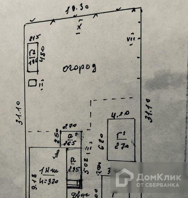 Продаётся 1-этажный дом, 90 м²
