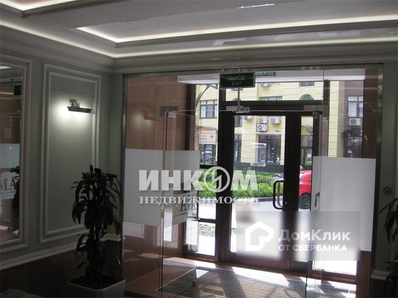 Продаётся 3-комнатная квартира, 130 м²
