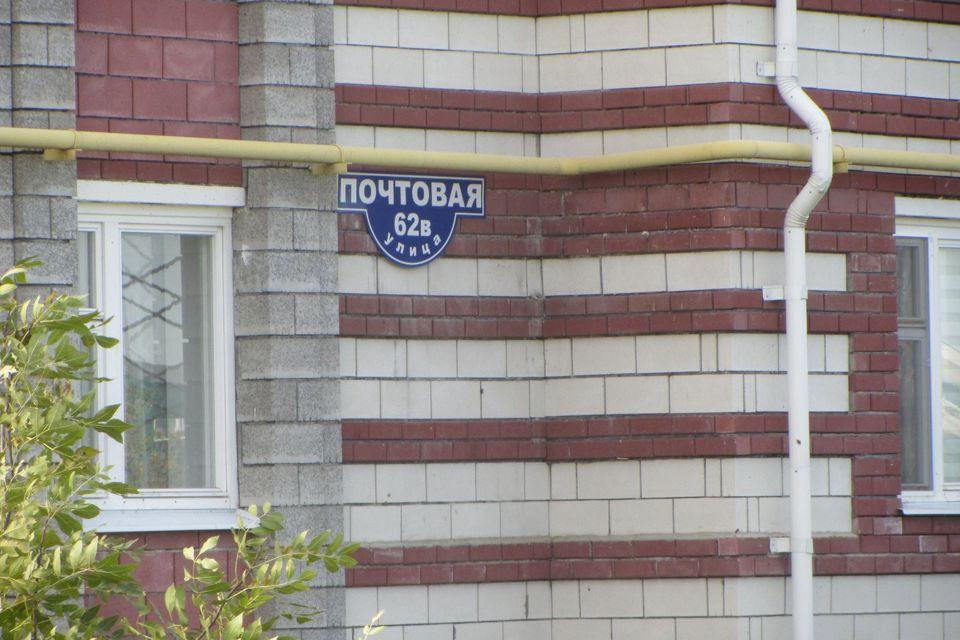 Продаётся 1-комнатная квартира, 41.3 м²
