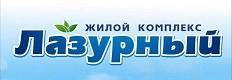 Застройщик «СК ЛИДЕР»