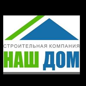 """ООО """"НАШ ДОМ"""""""